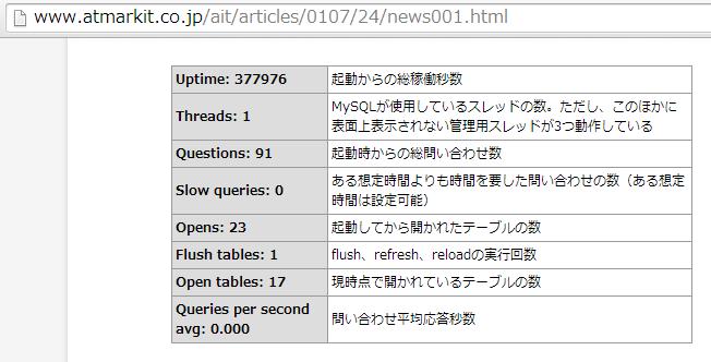 2014-07-23_002307