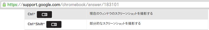 Screenshot 2014-08-27 at 01.26.51