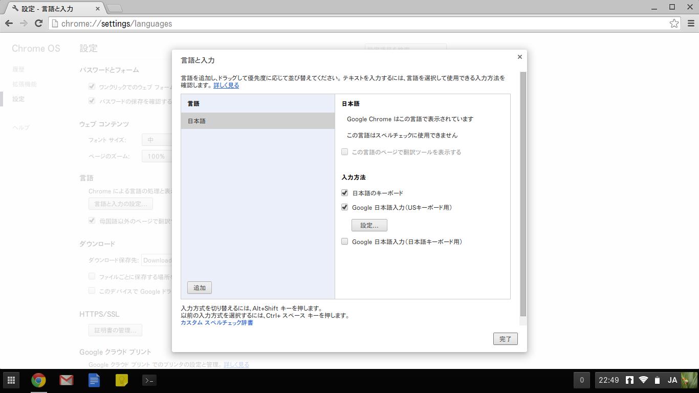 Screenshot 2014-09-11 at 22.49.27