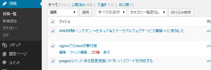 2014-09-16_010958