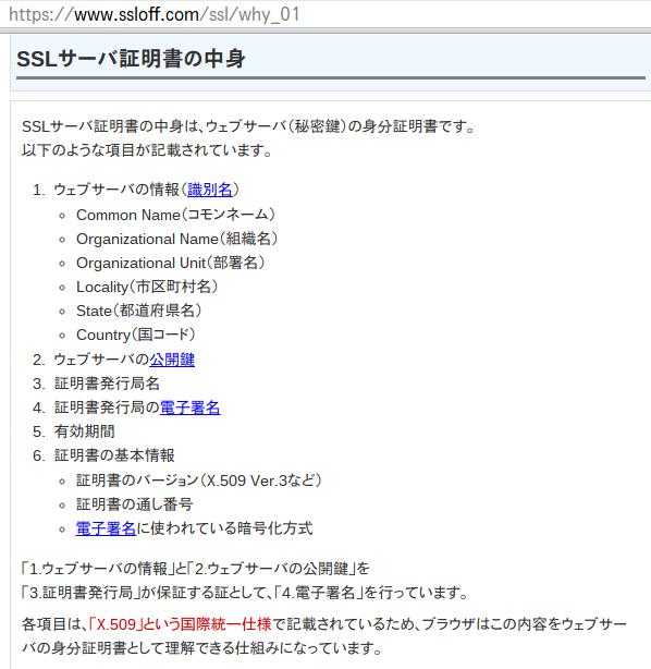Screenshot 2014-09-26 at 01.11.09