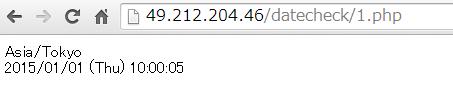 2015-01-15_232048