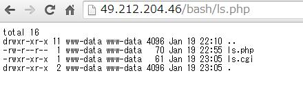2015-01-19_231204