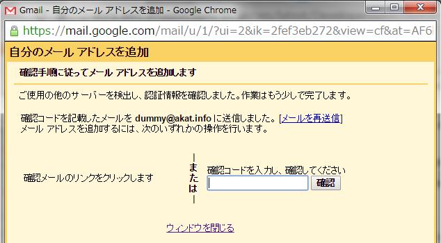 2015-04-11_220708