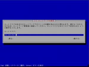 2015-05-05_001958