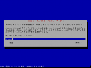 2015-05-05_002344