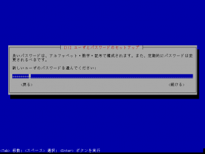 2015-05-05_002450