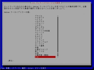 2015-05-05_010121