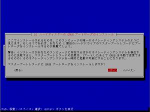 2015-05-05_010628